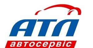 В Киеве открылся новый автосервисный центр  АТЛ