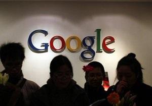 Компания Universum назвала лучших работодателей в США