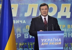 Янукович сохраняет отрыв от Тимошенко на уровне 4%