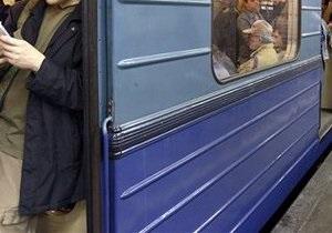 В четверг метро будет работать на час дольше