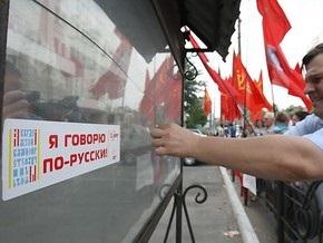 РИА Новости: Чей язык до Киева доведет?