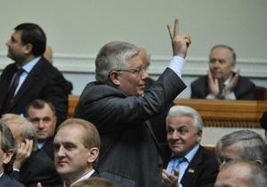 Регионалы избрали первого зампреда своей парламентской фракции