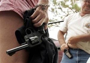 Почти 80% украинцев ожидают всплеска насилия в случае свободной продажи оружия - опрос