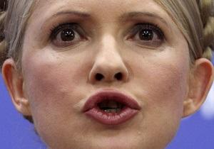 Тимошенко раскритиковала поспешную ратификацию договора по ЧФ: Это не просто  одобрямс