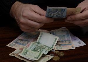 Госстат зафиксировал в Украине дефляцию
