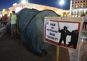 Новости Киева - протест - Врадиевское шествие - Участники Врадиевского шествия намерены 27 июля установить палатки на Майдане Незалежности