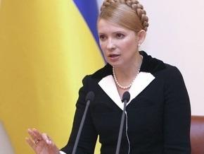 Тимошенко считает, что Ющенко должен внести новую кандидатуру на должность главы НБУ