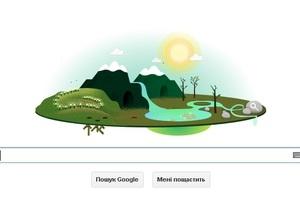 Международный день Земли - день Земли: Дудл в честь дня Земли