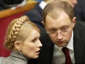 Яценюк простил Тимошенко  технического кандидата
