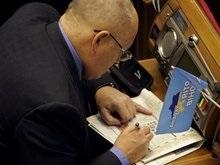 КС признал неконституционным регламент Рады