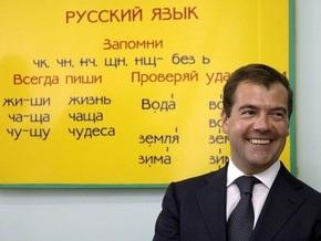 Медведев предложил изменить систему школьных оценок