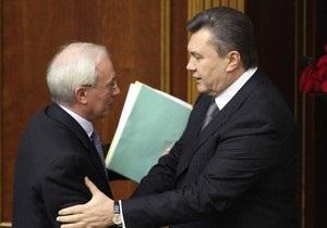 Азаров избран председателем Партии регионов, а Янукович - почетным лидером