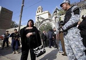 Терракт в Ираке унес жизни троих людей, более 20 раненых