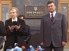 За Украину: Тимошенко забыла, что Янукович  крал деньги со скоростью $60 в секунду