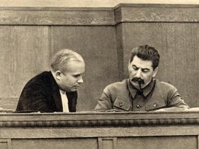 У СБУ есть письмо Хрущева к Сталину об уничтожении униатской церкви