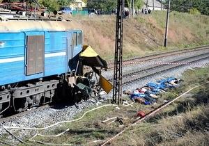 МЧС: В катастрофе в Днепропетровской области погиб 41 человек, в том числе два ребенка