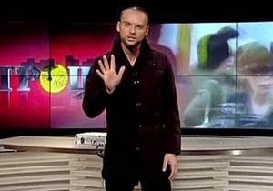 Канал 1+1 отстранил ведущего, задавшего Януковичу вопрос о хмельницком губернаторе