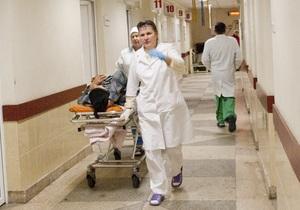 новости Закарпатья - соревнования планеристов - параплан - В Закарпатье травмировались три спортсмена-парапланериста