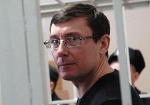 Адвокаты Луценко обжаловали приговор в Апелляционном суде