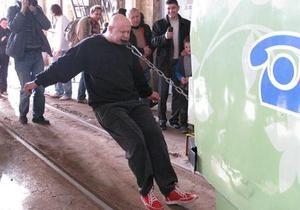 Львовский силач зубами протянул 20-тонный трамвай почти на шесть с половиной метров