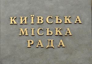 Киевсовет готовит решение о признании украинского единственным государственным языком в столице