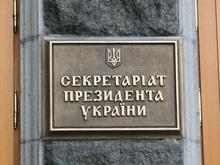Балога: Игнорировать аргументы России нельзя