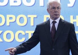 Азаров: Украина ищет альтернативу дорогому российскому газу