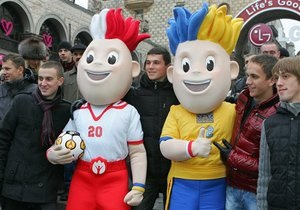 В Киеве прошла торжественная презентация талисманов УЕФА Евро-2012