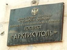 МИД: При пожаре на шахте на Шпицбергене погиб украинец