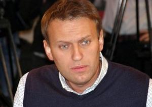 Суд над скандальным российским оппозиционером перенесли на 24 апреля