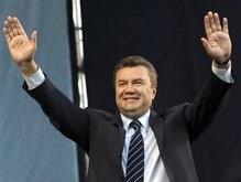 Янукович поздравил украинцев с победой
