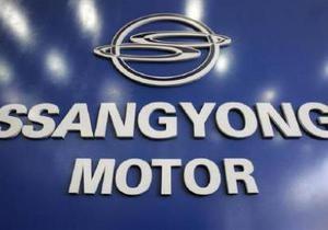 Ssangyong намерен перейти под контроль индийской компании