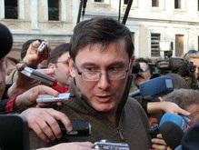 Луценко: В Одессе уже обосновалась якудза