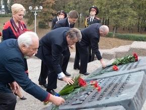Ющенко в Бабьем Яру призвал украинский народ к единству