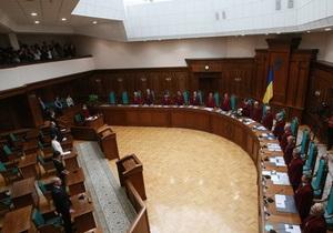 КС вынес вердикт по делу о дате следующих выборов