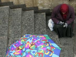 ЕК: За год Украина не смогла снизить уровень бедности