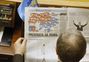 Рада открыла заседание. В повестке Дня - инаугурация Януковича