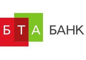 Финансовые показатели ПАО  БТА БАНК  по состоянию на 01.03.2011