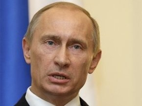 В Москве проходит сбор подписей за отставку Путина