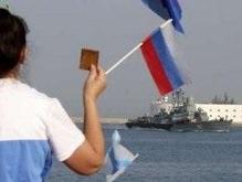 International Herald Tribune: Украинский порт с русским акцентом