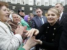 Тимошенко выводит Кабмин на субботник