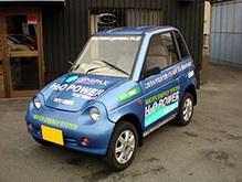 Японцы создали авто, которое ездит на воде
