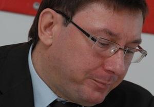 Луценко, Добкин и Гурвиц стали лауреатами антипремии Будяк года