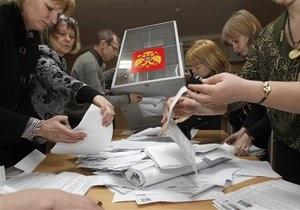 Наблюдатели от ОБСЕ признали выборы президента РФ несправедливыми
