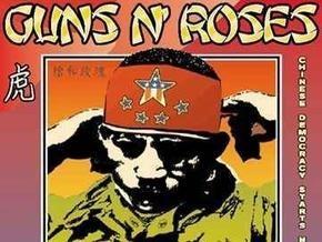 Блоггера, распространившего песни Guns N Roses, приговорили к году условно