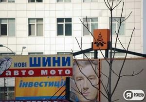 Из-за новых правил размещения наружной рекламы Киев недополучит 70 млн гривен - операторы
