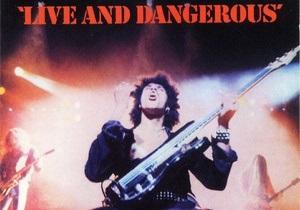 Британцы выбрали лучший концертный рок-альбом всех времен
