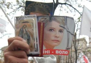 Томенко: После приговора Тимошенко освободят