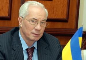 Метроном реформ: Азаров заявил, что через месяц работа органов власти окончательно оптимизируется