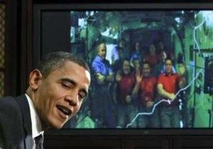 Обама поинтересовался у экипажа МКС, видно ли из космоса Великую Китайскую стену